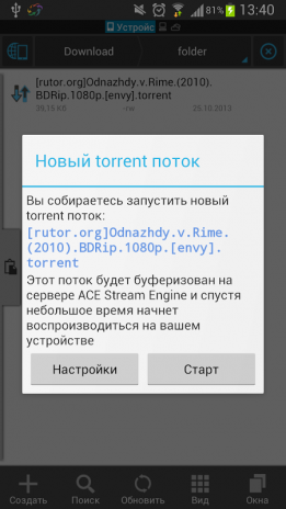 torrent stream controller full version apk 2016