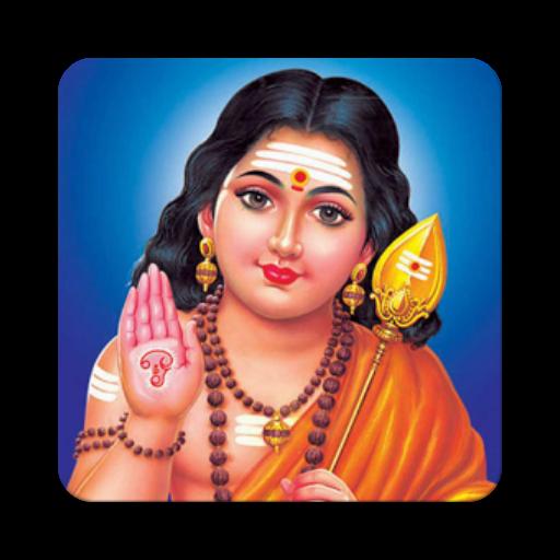 Skanda Sashti Kavacham In Ebook