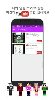 StreetGamer - Game Record&Live screenshot 6