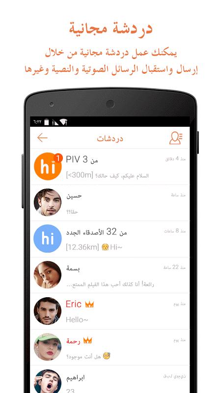 App gratis para conocer gente