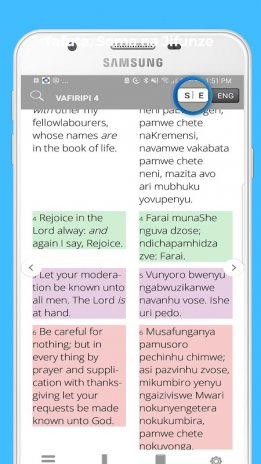 Shona Bible Free 6 4 Download APK for Android - Aptoide
