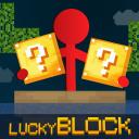 Stickman vs Multicraft: Lucky Block