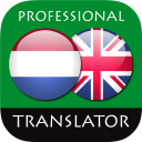 Dutch English Translator