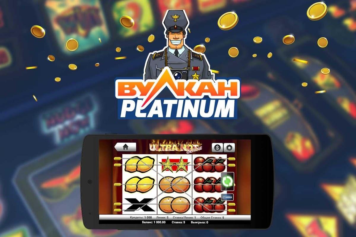 Казино онлайн игровые автоматы c md5 flash-игры игровые автоматы бесплатно