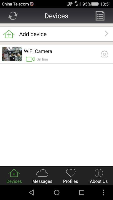 iSmsee screenshot 1