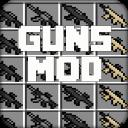Waffen mod fur mcpe
