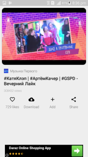 YouTube Songs Music Videos Downloader screenshot 3