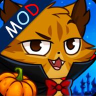 Castle Cats (Mod)
