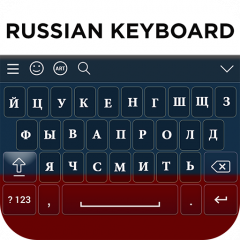 Russian Keyboard 2 0 Download APK for Android - Aptoide