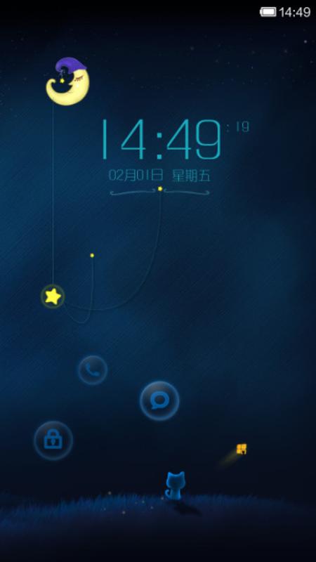 MiLocker screenshot 2