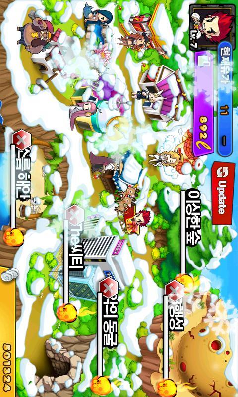 Taru Adventure-FreeRPG] screenshot 1