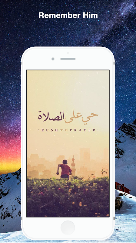 Citaten Quran Apk : Daily holy quran quotes download apk for android aptoide