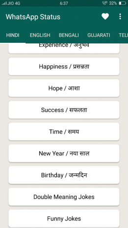 Shayari In Hindi 2017 All Language Status Latest 11 Download Apk