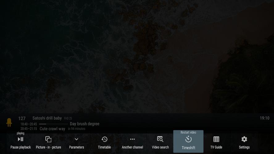 OTT Navigator IPTV screenshot 5