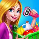 Supermercato Simulazione