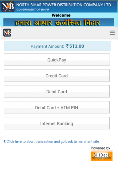 Nbpdcl Electricity Bill Download Apk For Android Aptoide