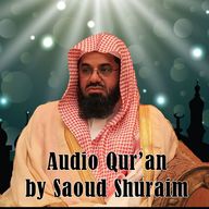 CORAN MP3 SAOUD AL SHURAIM