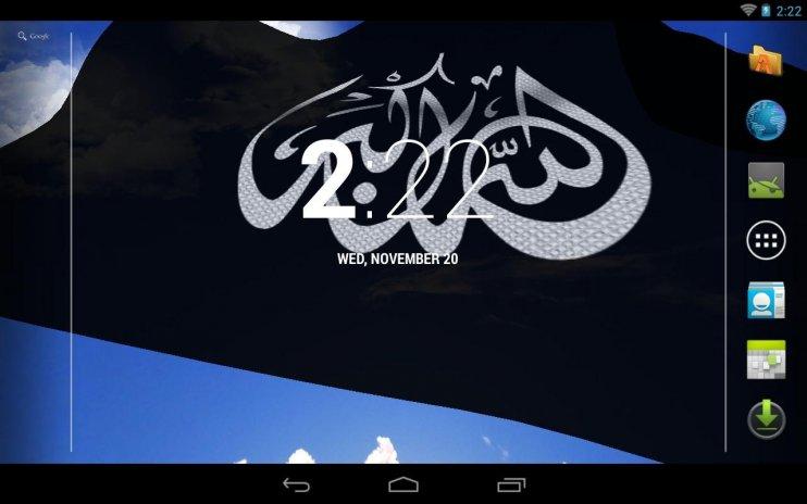 Allahu Akbar Live Wallpaper Screenshot 1 2