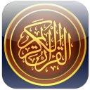 Al Quran 30 Juz Dan Terjemah