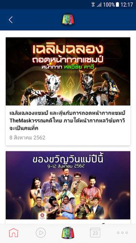 Thai tv online workpoint