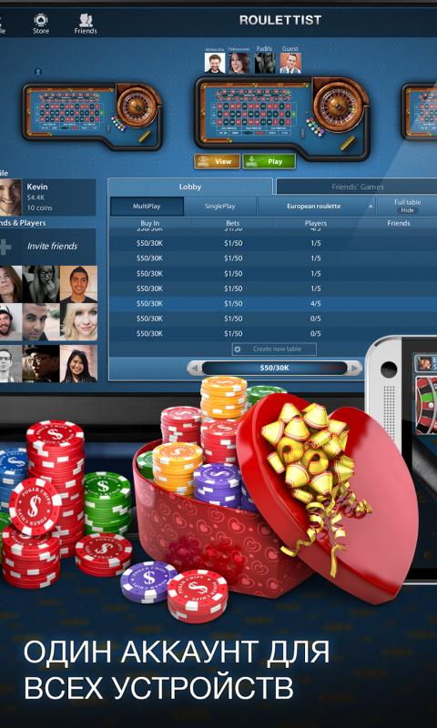 Рулетка онлайн на андроид вулкан казино вывод на карту
