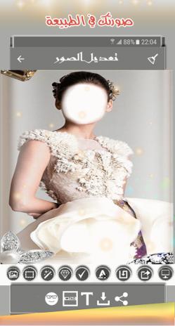 665018e3759eb تركيب الصور علي فساتين زفاف 1.3 Download APK for Android - Aptoide