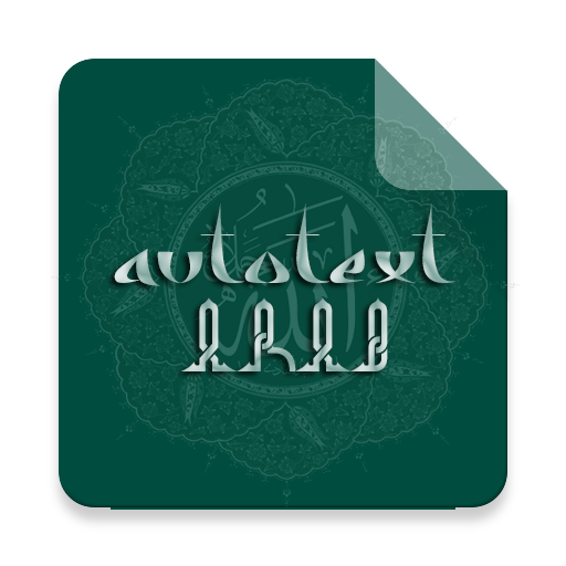 Autotext Arab