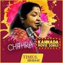 Chithra Kannada Movie Songs