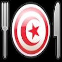 El Koujina-Recettes de Tunisie
