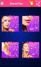 beauty tips in urdu screenshot 1
