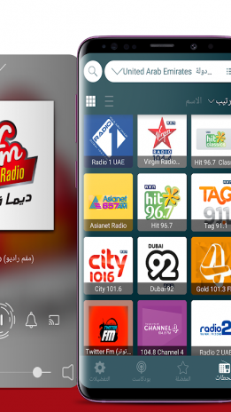Arabic Radio 2 2 24 Download APK for Android - Aptoide