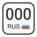 Авто коды регионов