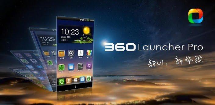 360 launcher pro apk free download