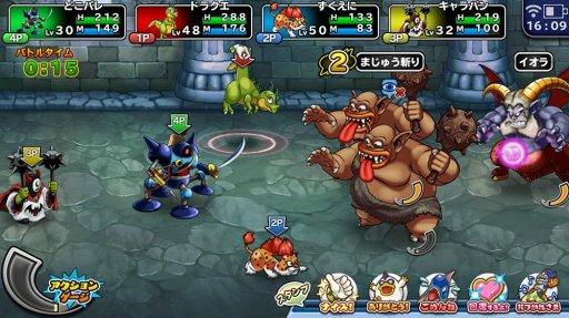 ドラゴンクエスト どこでもモンスターパレード screenshot 13