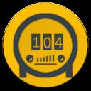 Газ 104 - Передати показання