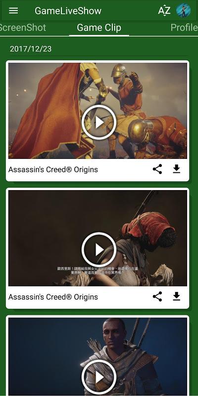 DVR Hub for Xbox screenshot 2