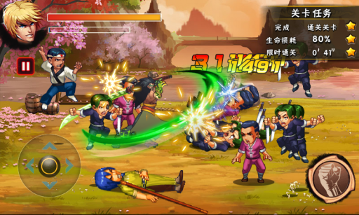 Fury Street: Fighting Champion screenshot 4