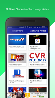 Telugu News Papers & Live News 1 1 Download APK for Android - Aptoide