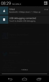 Orbot: Tor on Android screenshot 2