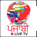 Punjabi LiveTv