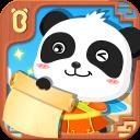 Baby Panda Papermaking