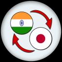 Bengali Japanese Translate
