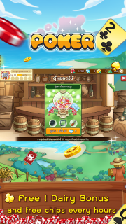 Dummy & Toon Poker Texas slot Online Card Game screenshot 12