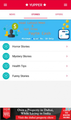 Yupper - Read Latest News, Earn Paytm Cash 0 0 4 Download APK for