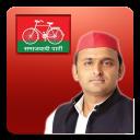 Sh. Akhilesh Yadav (SP)
