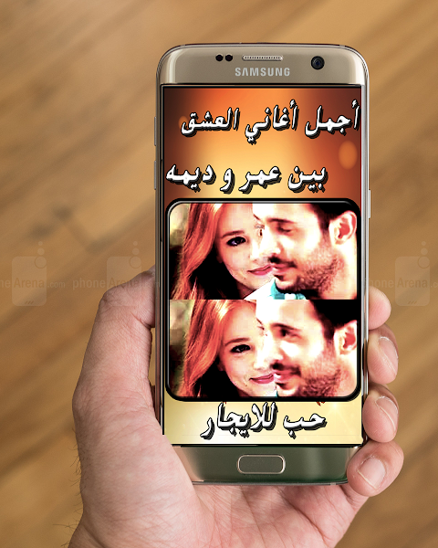 TURK MP3 SAMITA MUSIC TÉLÉCHARGER