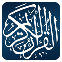 Kurdish Quran Offline