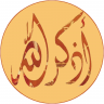 Remember Allah -Auto reminders Icon