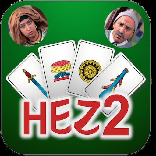 hez 2