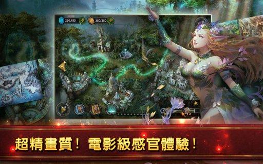 卡卡英雄 screenshot 3